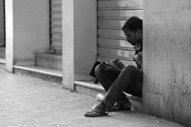 E Street User